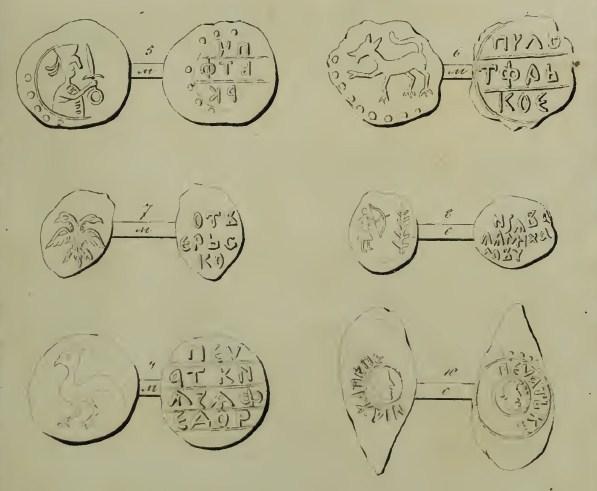 Описание древних русских монет, 1834