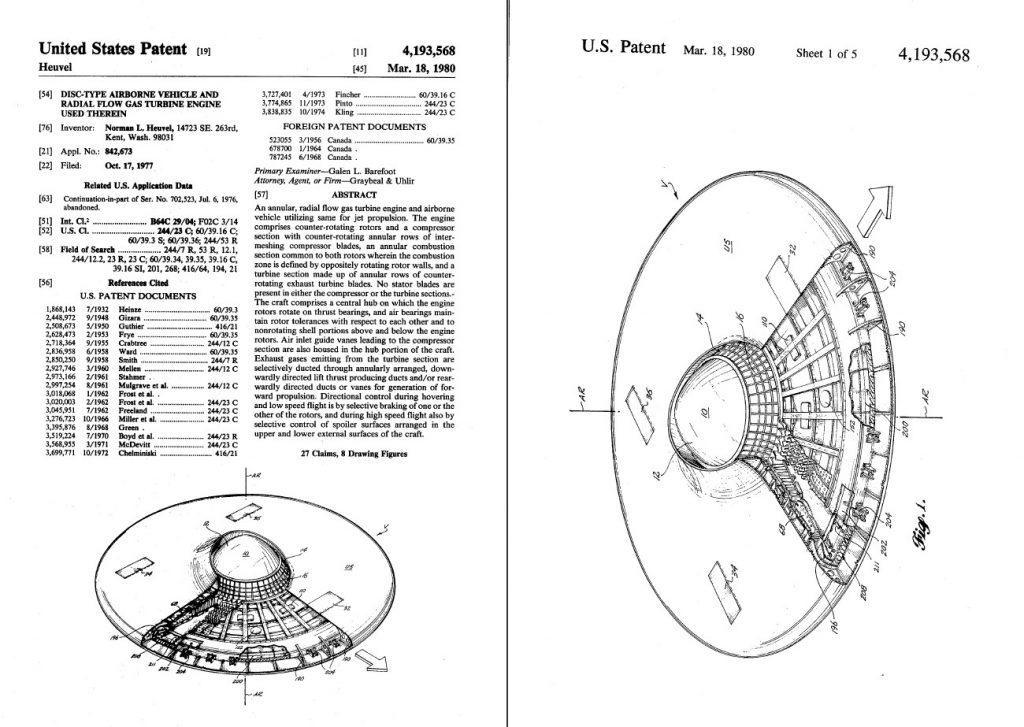 Проект Меркурий и патенты США на изобретение НЛО