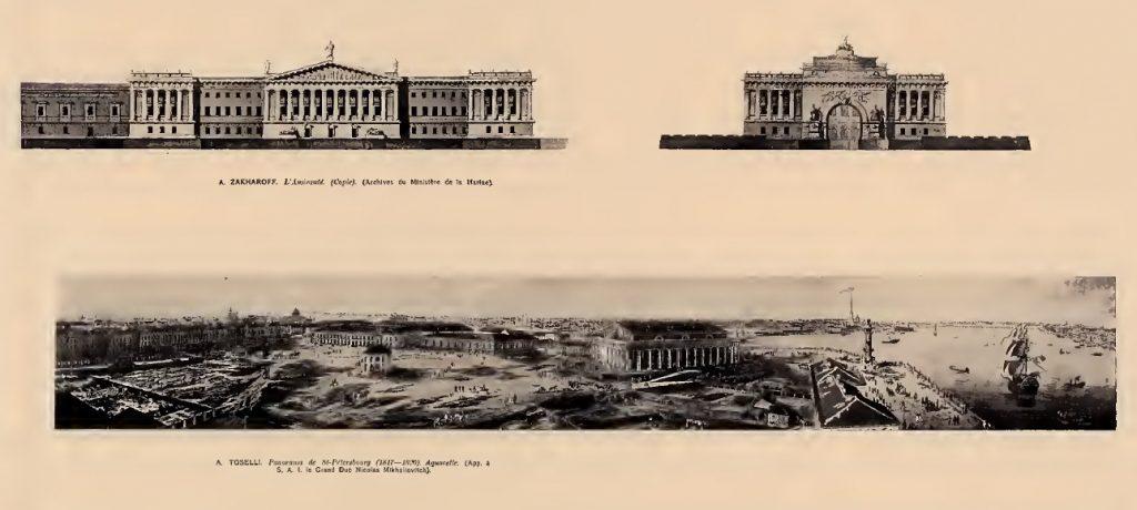 Выставка художников, Санкт-Петербург, 1911