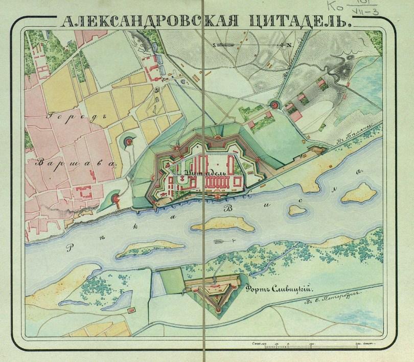Атлас звёздчатых крепостей Российской империи (1830)
