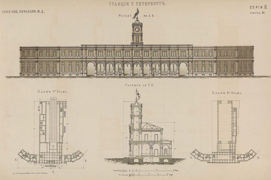 Альбом чертежей сооружений Российских железных дорог, 1872