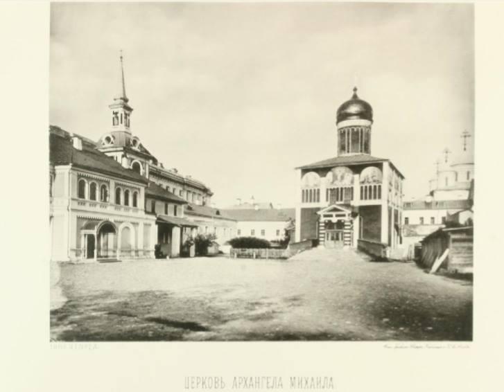 Москва - фотоальбомы 1882-1888 года