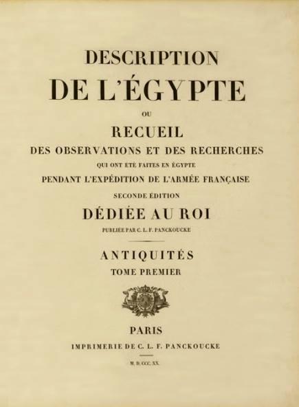 Египетские альбомы Наполеона. Книга 1