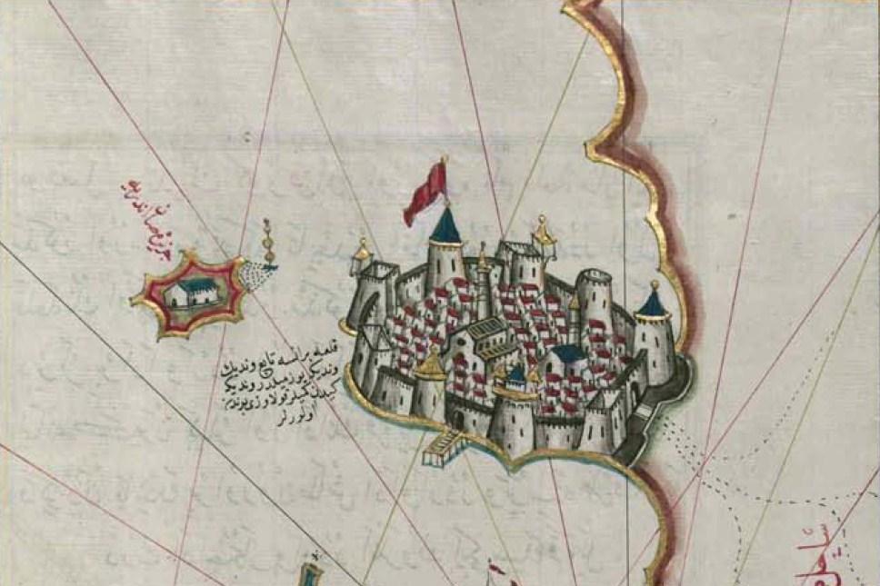 Книга по навигации Пири-рейса, 1525