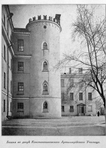 Старый Петербург, 1916